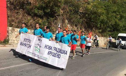 Топол пречек на маратонците во Крушево, рози и песни во чест на Тоше