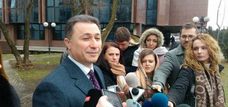 Груевски до 8 ноември треба да се јави во Шутка за отслужување затворска казна