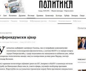 """За белградска """"Политика"""" Мицкоски е пантомимичар, а Иванов херој"""