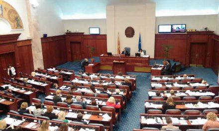 Одложени двете собраниски седници