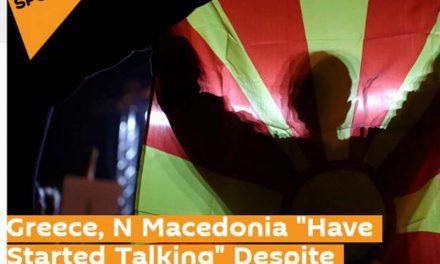 """За руската агенција """"Спутњик"""" земјава е """"С. Македонија"""""""