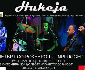 """Утревечер концерт на """"Никеја"""" во ЦК """"Марко Цепенков"""""""