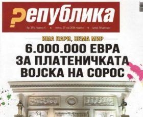 """Продолжува судењето против """"Република"""" за жигосување и злоупотреба на лични податоци на активистите"""