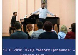 """Концерт на Бобан Рајчиноски и Милан Јанкулоски во ЦК """"Марко Цепенков"""""""