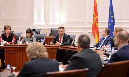 Работен состанок на Заев и Царовска со Сојуз на Синдикати на Македонија