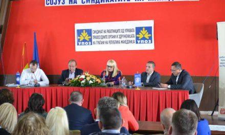 Министрите Манчевски и Дескоска на годишната конференција на УПОЗ