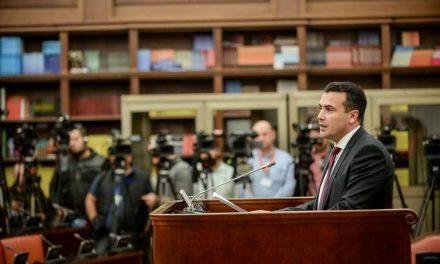 Заев пред Уставната Комисија во Собранието: Со нацрт амандманите се гарантира македонскиот идентитет