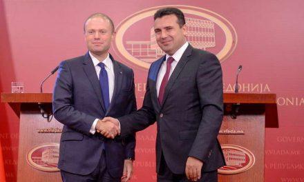 Македонија има политичка и техничка поддршка од Малта на патот за ЕУ