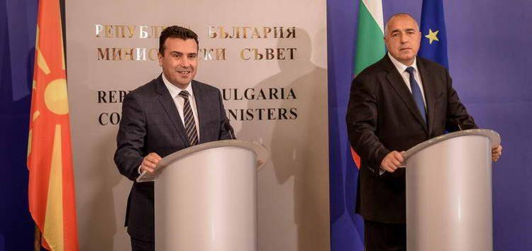 Заев и Борисов: Нашите две земји се пример за новата реалност на Балканот