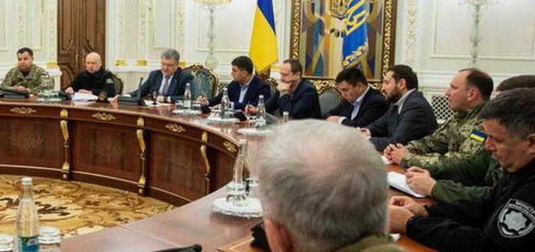 Украинската армија во полна борбена готовност