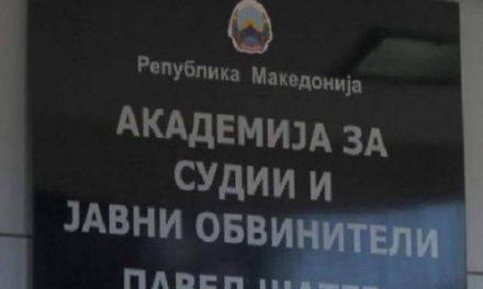 Изборот на директорот на Академијата за судии и обвинители да биде на јавна седница