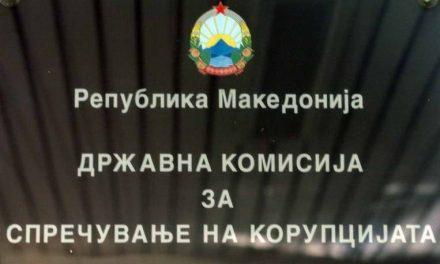 По договорот вчера, пратениците денеска ќе гласаат за законот за Антикорупциска