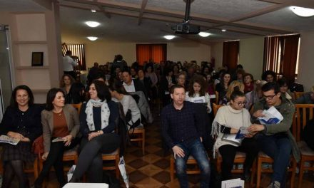 """Инфо ден за """"Еразмус +"""" програмата во Прилеп"""