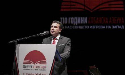 Заев: Со празнувањето на Денот на албанската азбука го славиме зближувањето на различните културни традиции