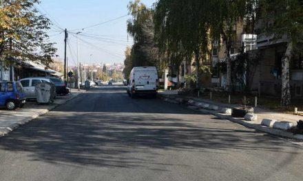 "Целосно асфалтирана улицата ""Трајко Тарцан"""