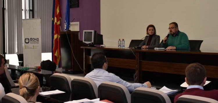 """Во Прилеп одржана инфо сесија за """"Јавен повик за финансирање на предлог проекти"""""""