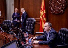 104 седница на Владата на РМ: Кредит за Југохром за набавка на филтри против загадување, усвоен моделот за реформа на УБК