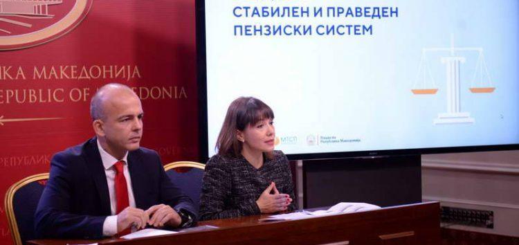 Влада на Република Македонија: Праведен данок за подобар социјален систем
