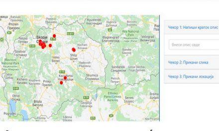 Архива на загадувачи – граѓани може да пријавуваат жаришта на загадување преку онлајн мапа