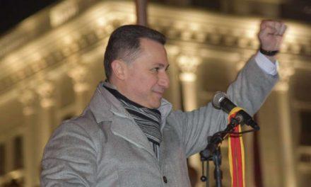 Груевски ниту денеска не се појави на собраниската комисија за уставни прашања
