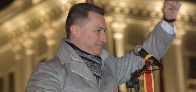 Собранието одлучи да не му го одземе пратеничкиот мандат на Груевски