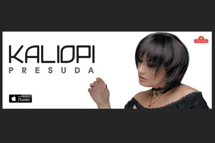 Калиопи Букле со нова песна и видео запис, потпомогнато од Витаминка
