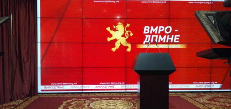 ВМРО-ДПМНЕ отсега со една пратеничка група, ќе ја води Никола Мицевски