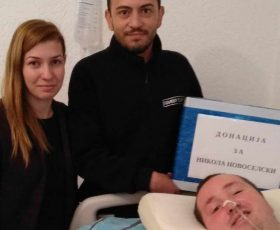 Парите од свадбата млади Струмичани ги даруваат за Никола да оздрави