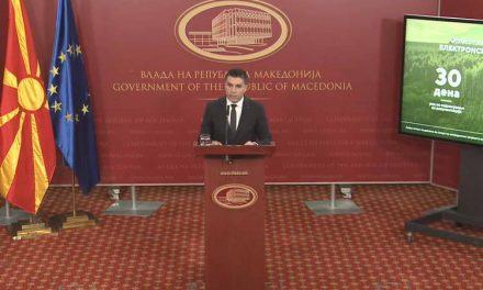 Николовски: Со новиот оглас за давање под закуп на државно земјиште, создаваме услови за капитални инвестиции во земјоделството