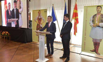 Почнувајќи од оваа година, 8 декември, Св. Климент Охридски во Романија се прославува како Ден на македонскиот јазик