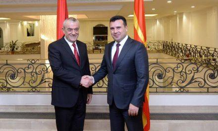 Средба на премиерот Заев со претседателот на албанскиот Парламент, Ручи