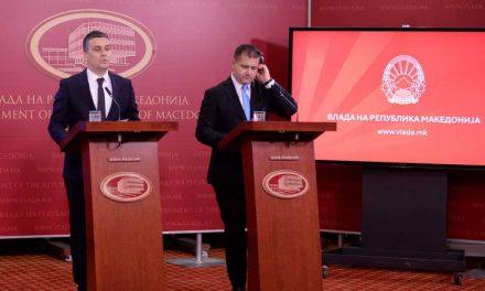 Прес – конференција на портпаролите на Владата, Бошњаковски и Хоџа (видео)