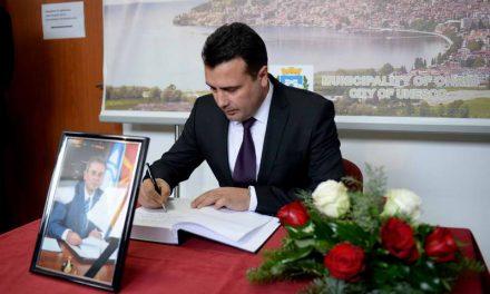 Заев: Ненадејната смрт на Јован е загуба за академската заедница, за нашата држава, за СДСМ и за Охрид
