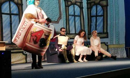Театарски ден во Ресен