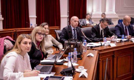 Се одржа осмата седница на Советот за имплементација на стратегијата за реформи на правосудниот сектор