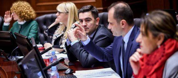 Од 110-та седница на Владата на Република Македонија: 1.000 деца од семејства во социјален ризик бесплатно ќе одат на зимување