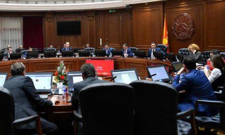 Владата на РМ: Усвоен пакетот социјални програми, Предлог-Законот за спречување на корупцијата ќе добие европско знаменце