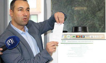 Од 1 јануари во Бугарија патарината ќе се плаќа електронски, цените на вињетите остануваат исти