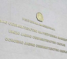 Русковска: Ќе го анализираме Законот кога ќе стапи на сила