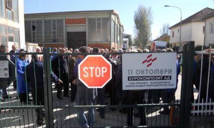"""Анѓушев: Се надевам дека странскиот инвеститор ќе им ги исплати заостанатите плати и придонеси на вработените во """"Еурокомпозит"""""""