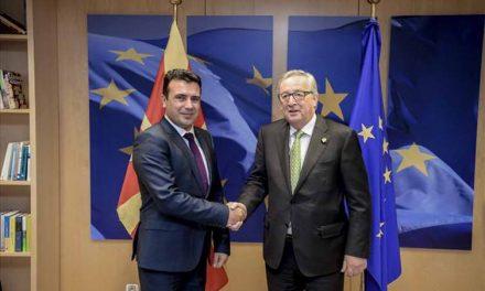 Телефонски разговор Заев – Јункер за изземање на компаниите од Македонија од анти дампинг мерките за увоз на челик и алуминиум