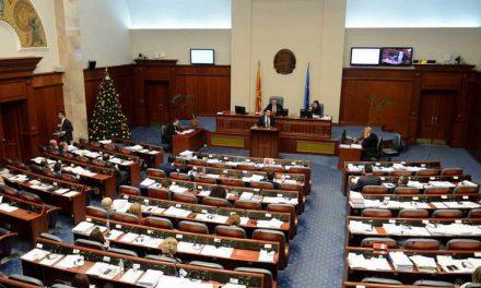 Собранието го донесе Законот за прекинување на бременоста