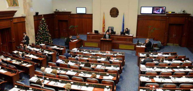 """Со 81 глас """"за"""", Собранието ги изгласа уставните измени"""
