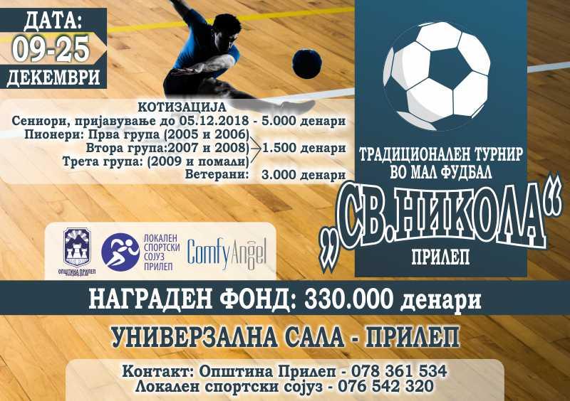 """Жребањето за хуманитарниот турнир """"Свети Никола""""ќе се одржи на 7 декември во Општина Прилеп"""