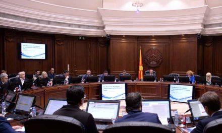 Од 116-та седница на Владата: Донесена Програма на економски реформи 2019-2021; утврден акциски план за реализација на Планот за чист воздух за 2019
