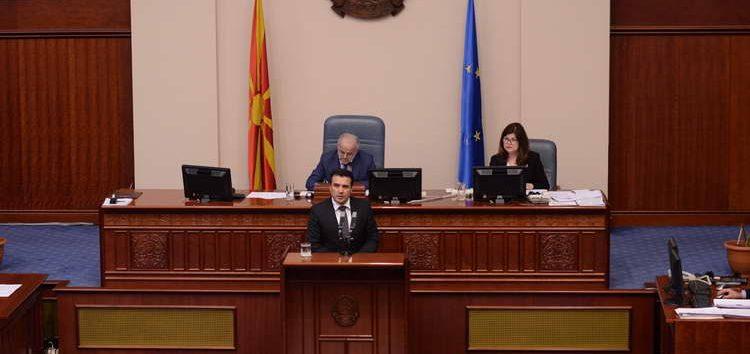 Заев на собраниската седница: Одлуките на Парламентот ја гарантираат иднината на Македонија