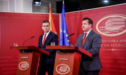 Прес-конференција на портпаролите на Владата на Република Македонија, Бошњаковски и Хоџа (видео)