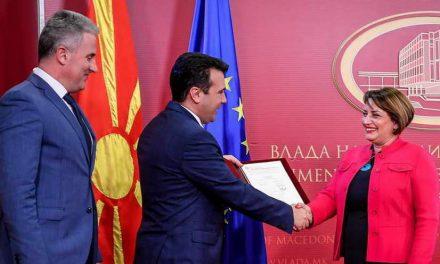 Заев и Танасоски го доделија првиот сертификат за овластен економски оператор на Европа АД Скопје