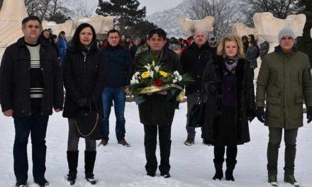 """Чествувања по повод патрониот празник на Гимназијата """"Мирче Ацев"""""""