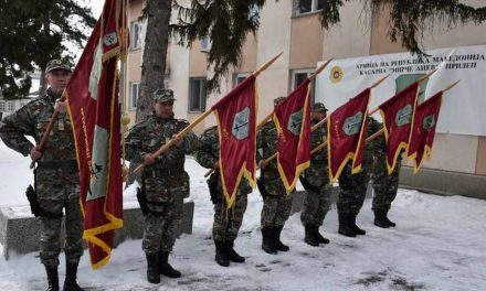 "Касарната ""Мирче Ацев"" го одбележа патрониот празник"